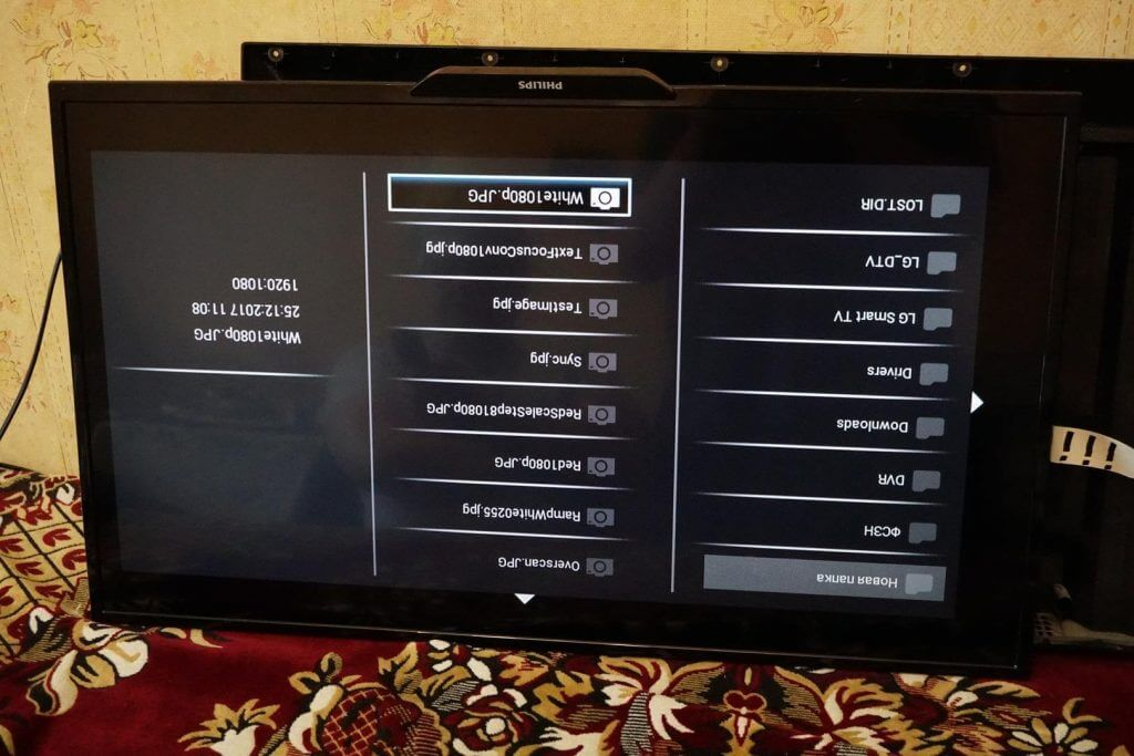Ремонт подсветки телевизора Philips 32PFT4309/60. Доработка блока питания 715G6161-P01-W21-002E (ограничение тока подсветки).