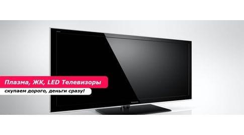 Продать телевизор на запчасти во Владимире