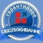 Гарантийный ремонт техники во Владимире